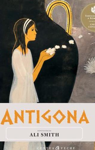 96 - Antigona