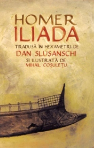 25 - Iliada